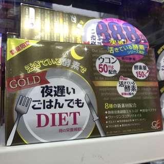 日本新谷夜遲酵素(金色加強版) 💲188