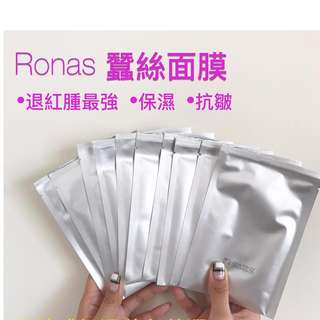 (旺角店)現貨$14 最平矽針韓國 Ronas 蠶絲面膜 微針後用 Mask 極保濕 水光槍 降紅 防敏感