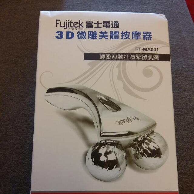 #幫你省運費 ☆富士電通3D微雕美體按摩器