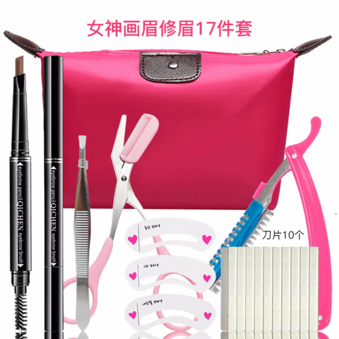 修眉全套初學者修眉工具超豐富套裝組*5色預購【CATJIN.SHOP⭐】