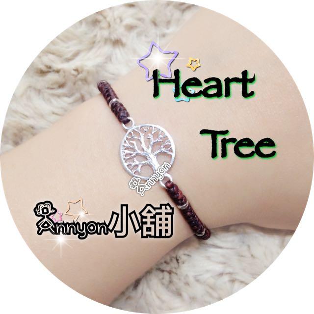925純銀Heart Tree生命樹菩提靈種手鍊~Annyon小舖~手作蠟線編織+++HandMade+++