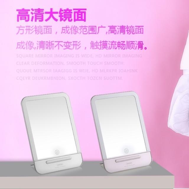 美妝燈 充電化妝檯燈 內建鋰電 LED 打光化妝美妝鏡 粉,白
