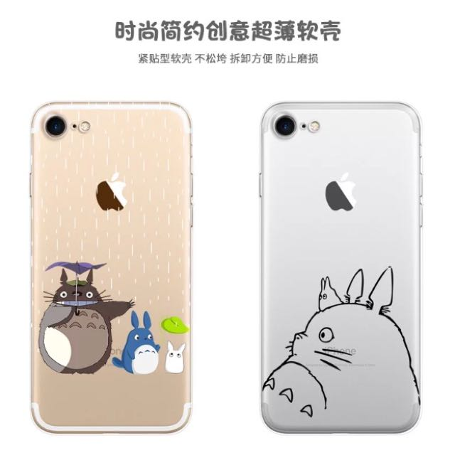 🍎 i6/6s/i7 plus 可愛龍貓手機殼/保護套