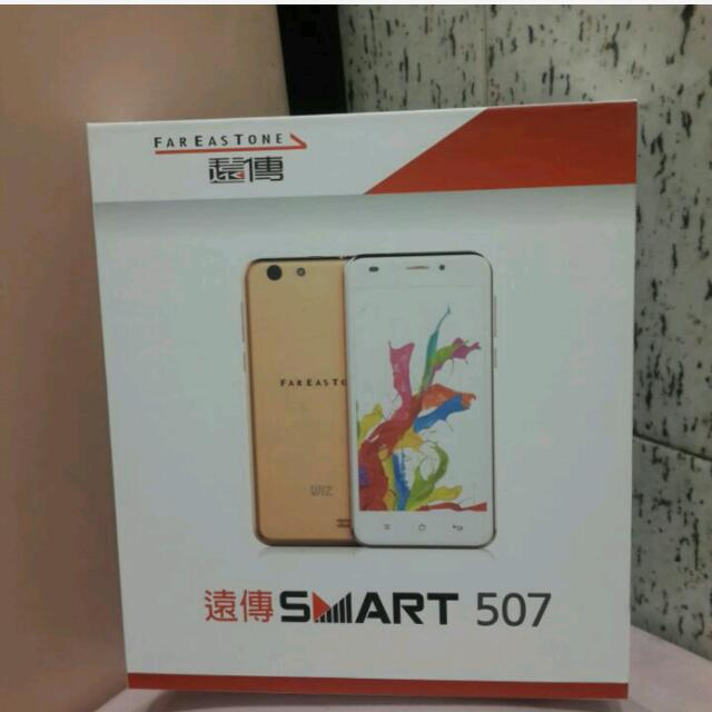 (免運)遠傳 smart 507全新4G智慧手機