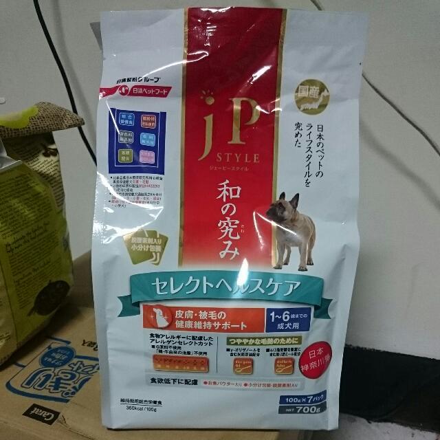 日清jp狗飼料700g. 免運  日本國產