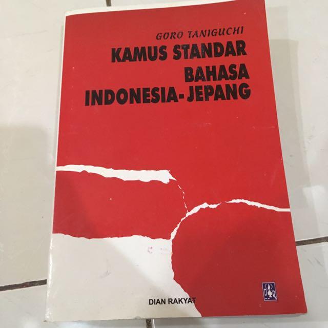 Kamus Bahasa Indonesia - Jepang By Goro Taniguchi