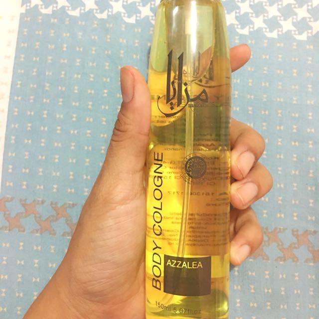 mazaya cologne parfume
