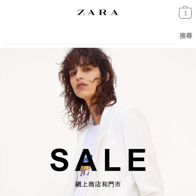 代購ZARA商品