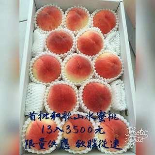 """首批日本空運來台-和歌山紀之里的""""白鳳水蜜桃""""!!!"""
