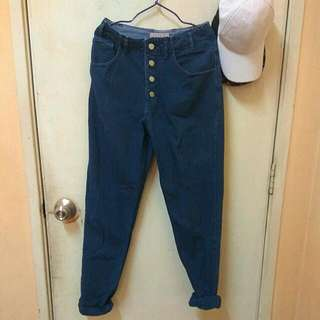 Reduced Guess jeans
