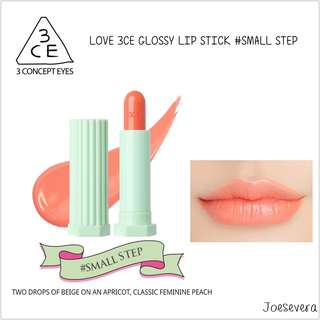LOVE 3CE - 3 CONCEPT EYES GLOSSY LIP STICK - SMALL STEP