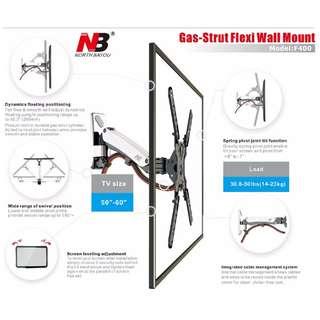 "50"" - 60""+ TV Wall Mount / Gas-Strut Flexi Mount ( Brand New )"