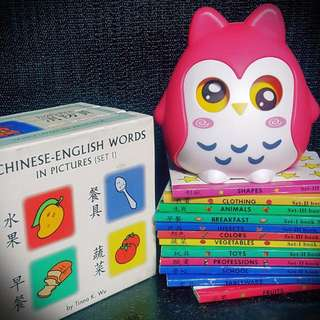 Chinese-English Words In Pictures(3 Sets )