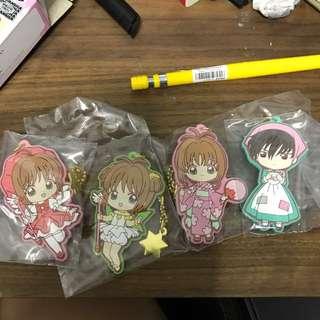 Cardcaptor Sakura Prize D Ichiban Kuji