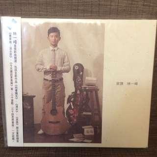 林一峰Chet Lam 家課 CD 📀💿