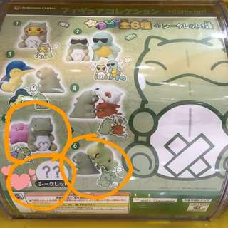 [LF / WTB] Pokemon Gacha /Gachapon