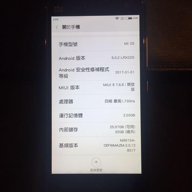 小米手機 2S(32GB)