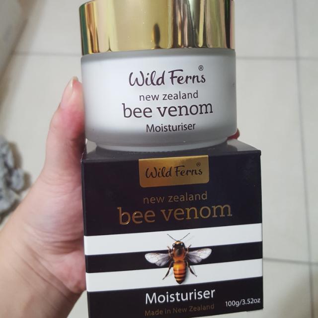 澳洲 蜂毒乳液 大的