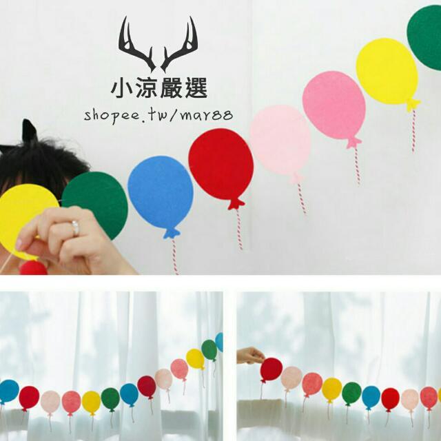 現貨💐 彩色氣球生日派對裝飾掛旗彩旗 聚會拉花紙旗 拍照背景兒童房間佈置婚禮佈置櫥窗擺設zakka