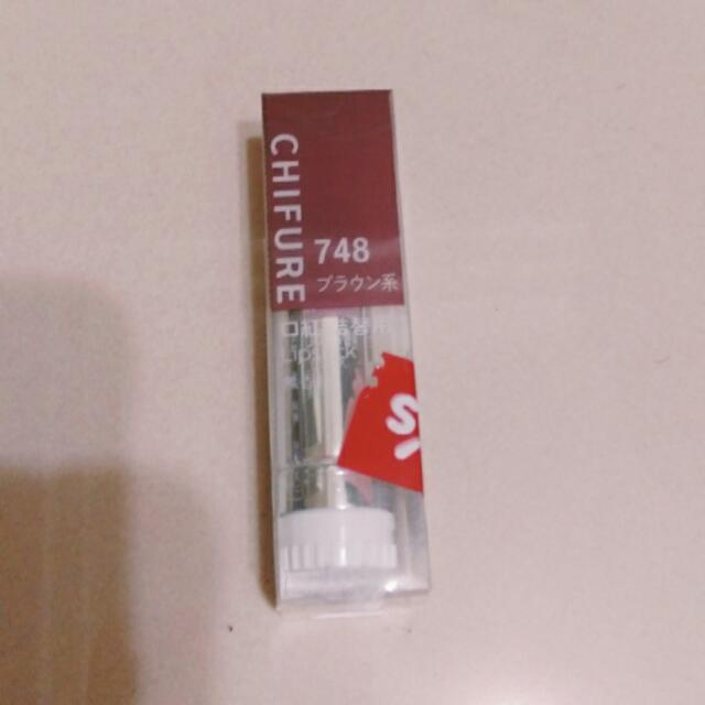 CHIFURE 口紅替芯 (748)