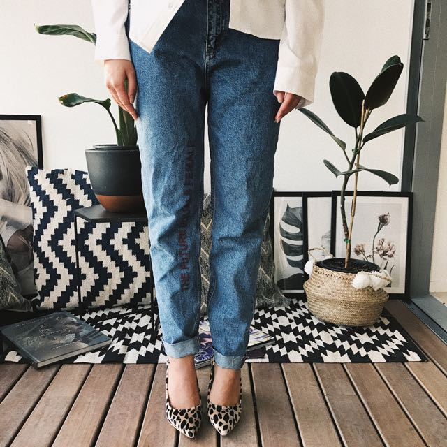 Edgy Denim Jeans