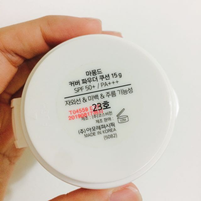 Mamonde 氣墊粉蕊 cover powder cushion #23