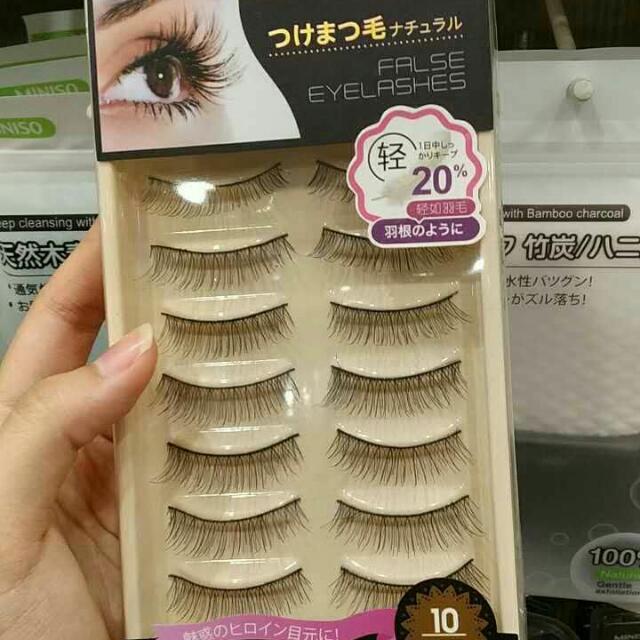 Miniso False Eyelashes 10pcs
