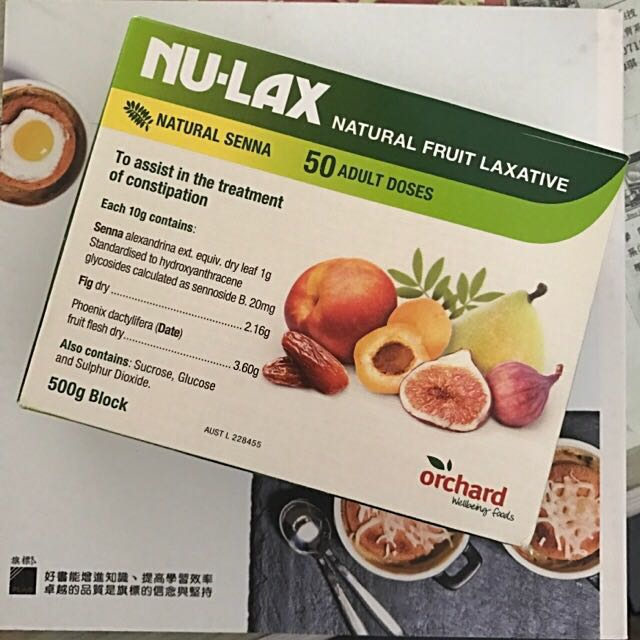 Nu-Lax 澳洲有機纖果膏 500g