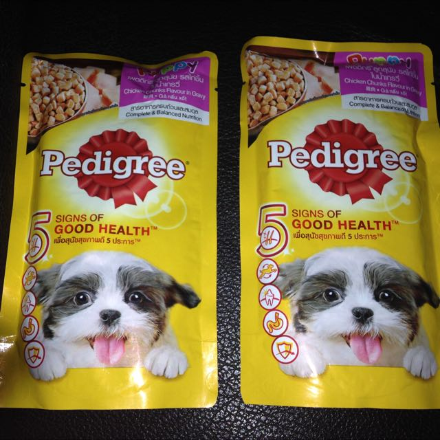 Pedigree Wet food For Puppy