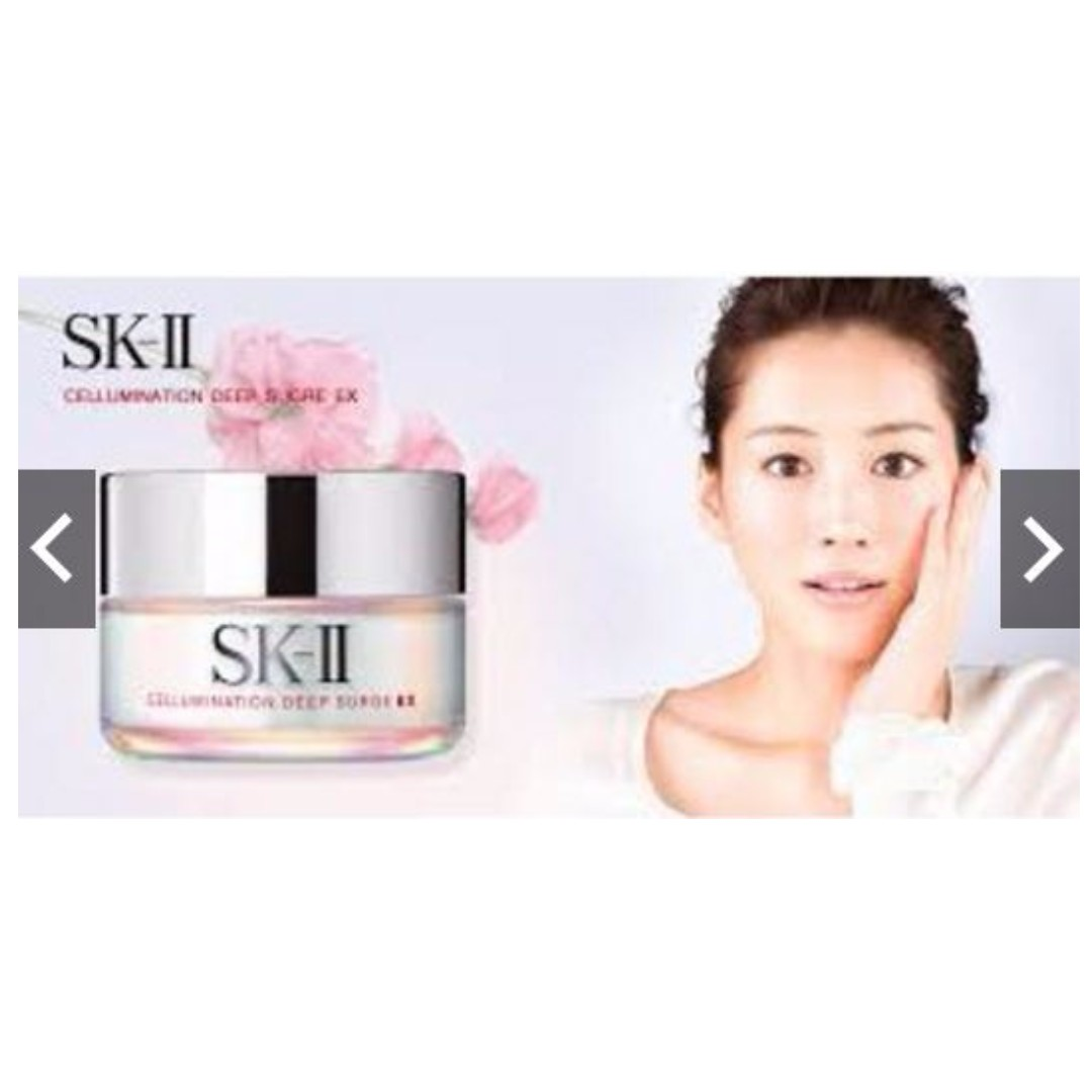 Sk Ii Cellumination Deep Surge Ex 15gr Spec Dan Daftar Harga 15 Gr 50g Source Photo