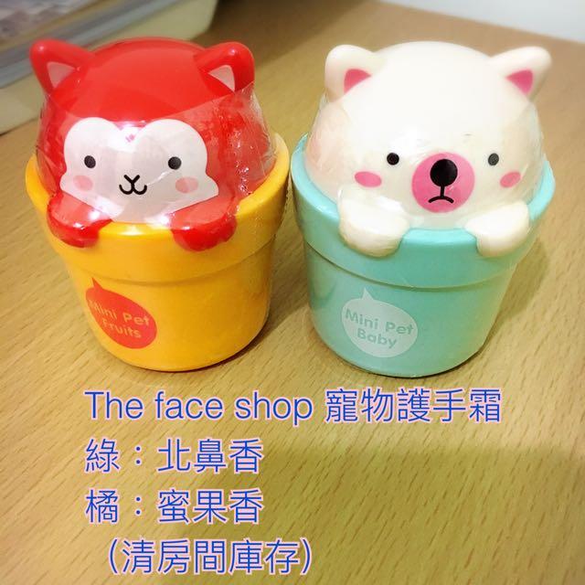 The face shop 寵物護手霜 韓國空運來台