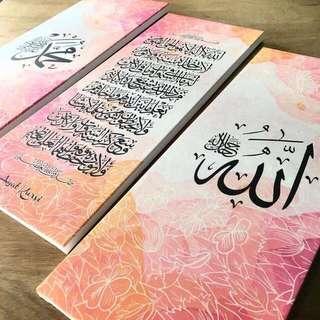 3 Panel Islamic Calligraphy
