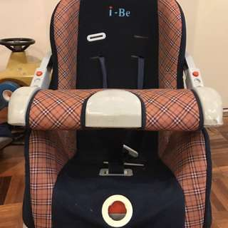 Baby Car Seat With Handle Bar