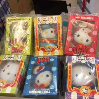 9 Piece Hello Kitty Unopened
