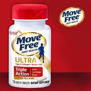 美國直送 Schiff Move free Ultra Triple Action Tablets  75粒經濟裝關節保健 骨骼 (現貨)