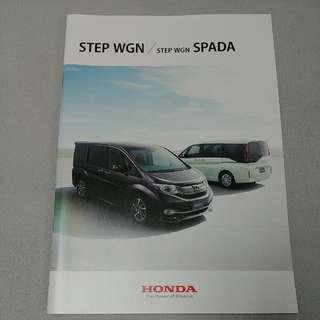 Honda 本田 Stepwgn/Spada 日本版 Catalogue
