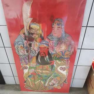 Chinese God Sign Board