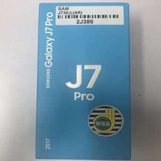 全新 Samsung Galaxy J7 Pro 舊機可高價折抵