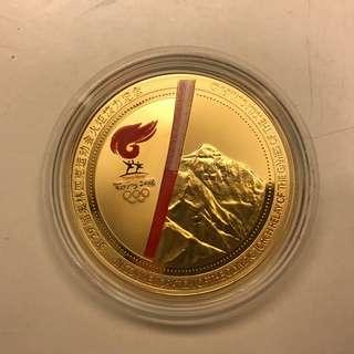 北京奧運 紀念幣