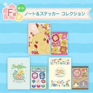 Pikachu & Friends Happy Beach Time: Notebook&sticker Set