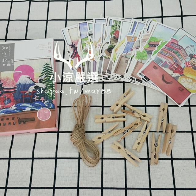 現貨💐 夢想各國旅行箱手繪明信片套組 和你一起才是旅行文青 zakka 便條紙 木夾 書桌辦公桌房間佈置 拍照小物