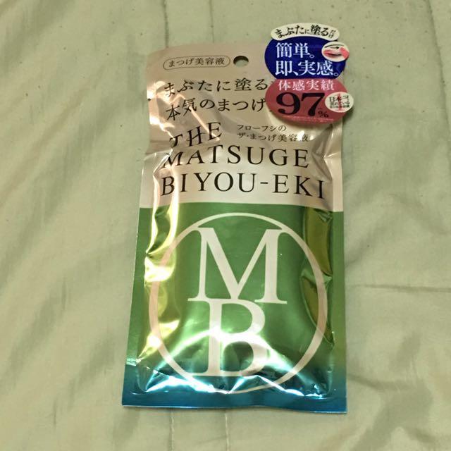 日本 Flowfushi Mote Mascara 睫毛美容液