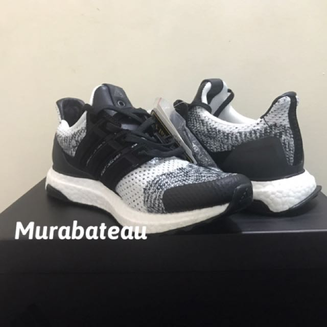 Authentic Adidas Ultraboost SNS 2017 Edition