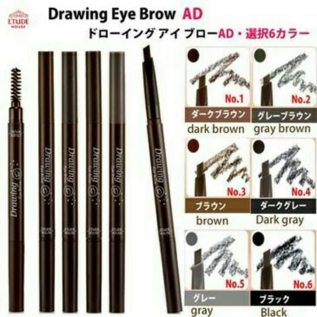 Etude - Drawing Eye Brow