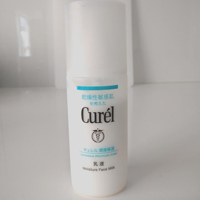 Japanese Curél face milk