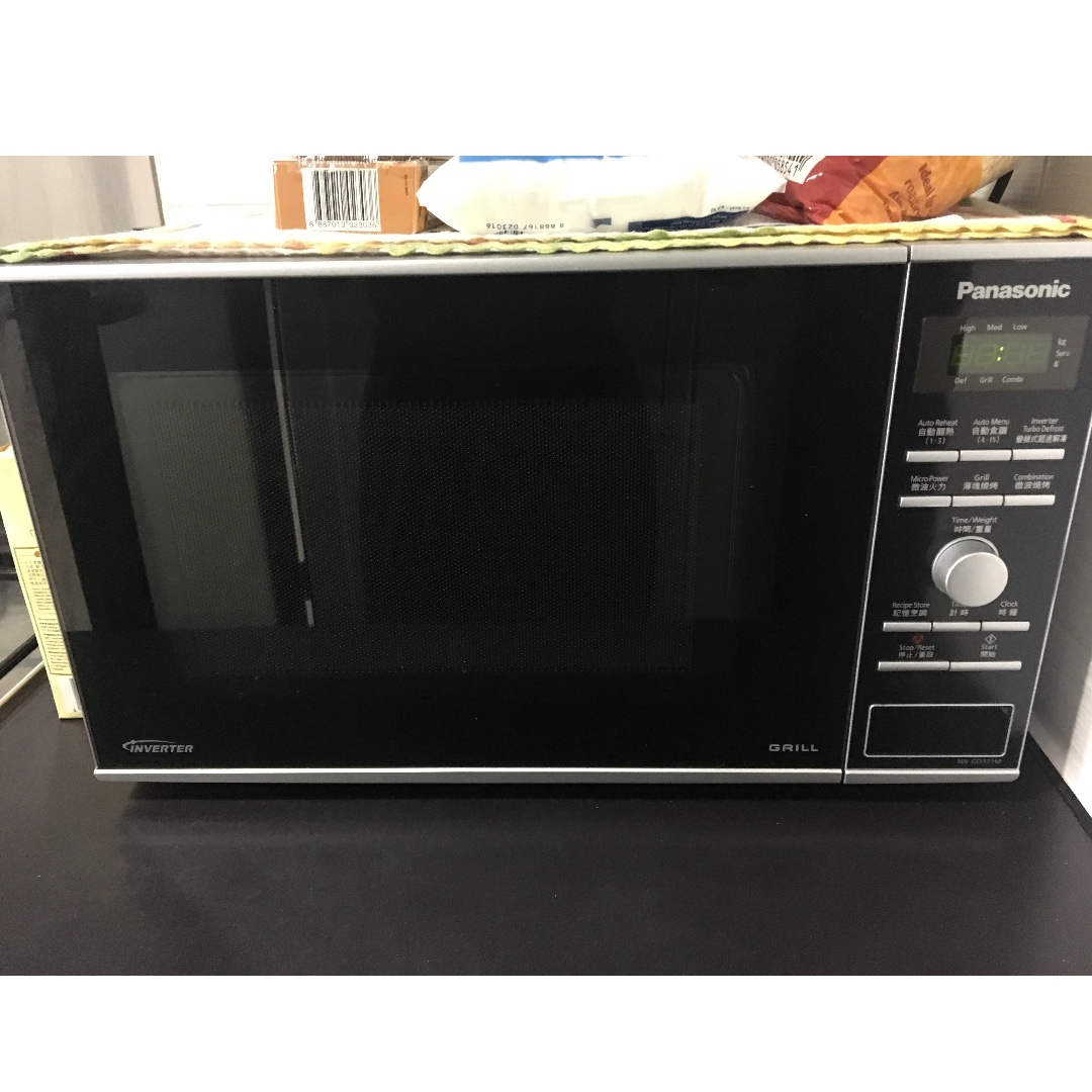 Microwave - Panasonic Microwave Oven with Grill NN-GD371M
