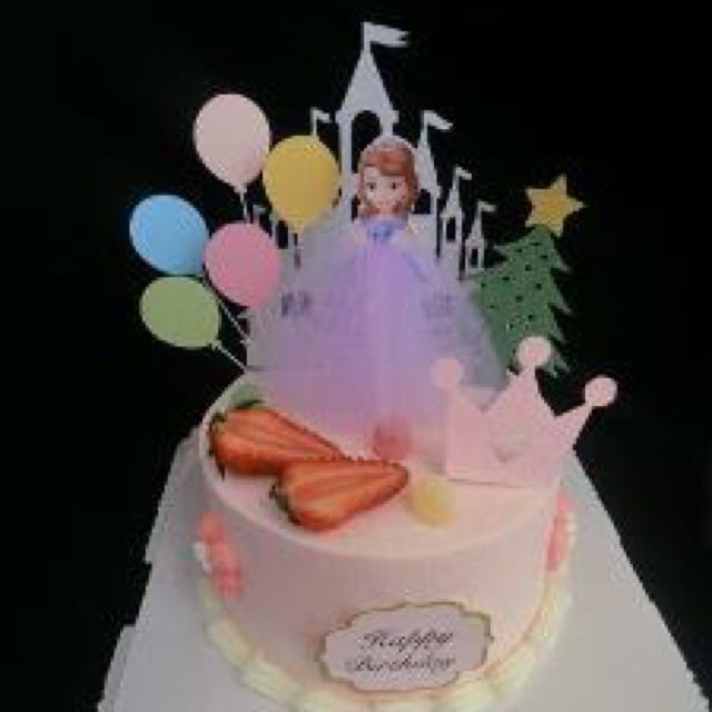 Prime Princess Sofia Birthday Cake Toppers Bulletin Board Preorders On Birthday Cards Printable Benkemecafe Filternl