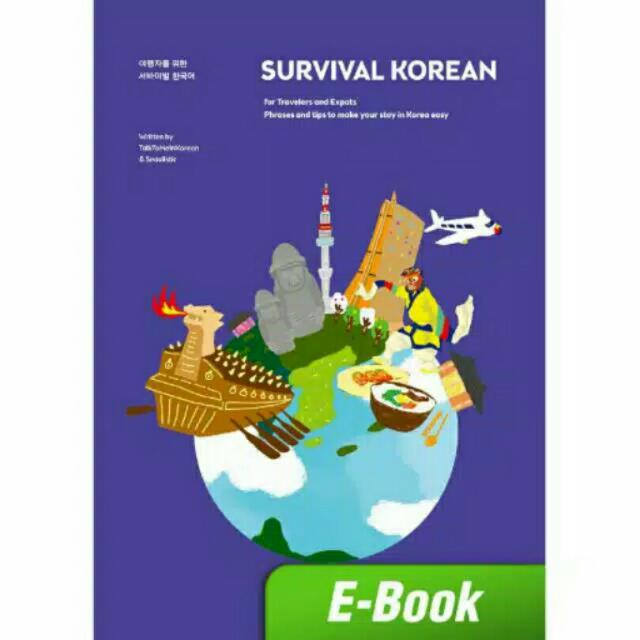 TTMIK SURVIVAL KOREAN Talk to me in korean