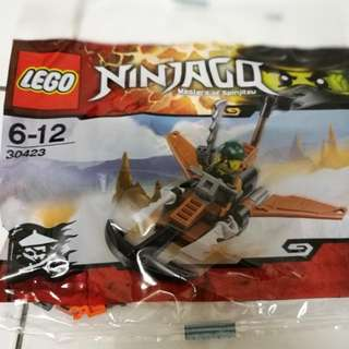 Lego Ninjago Polybag #UNDER90