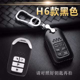 NEW HONDA CIVIC Keyless Smart Entry Remote Protective Cover Case